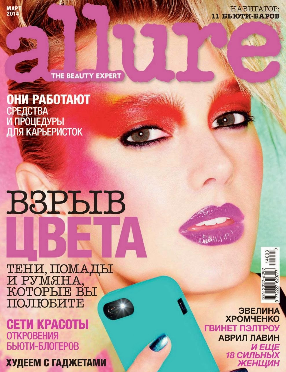 Sigrid Agren by Tom Munro for Allure Russia March 2014 1